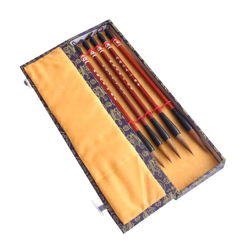 Chinese Penselenset set 5 blauwe doos