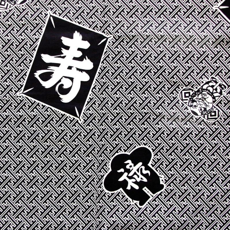 Japanse Yukata Kimono Kotobuki