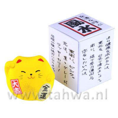 Lucky Cat Medium Geel