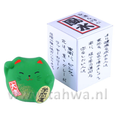 Lucky Cat Medium Groen