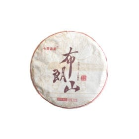 Pu-er thee disk 2017