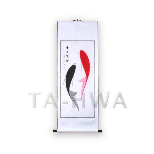 Schilderij 'Yin Yang Fish' groot