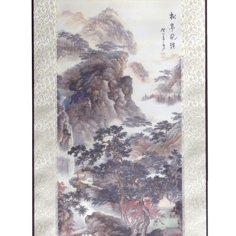 Scroll Print Landscape detail
