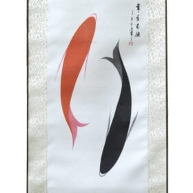 Scroll Print Yin Yang Fish detail