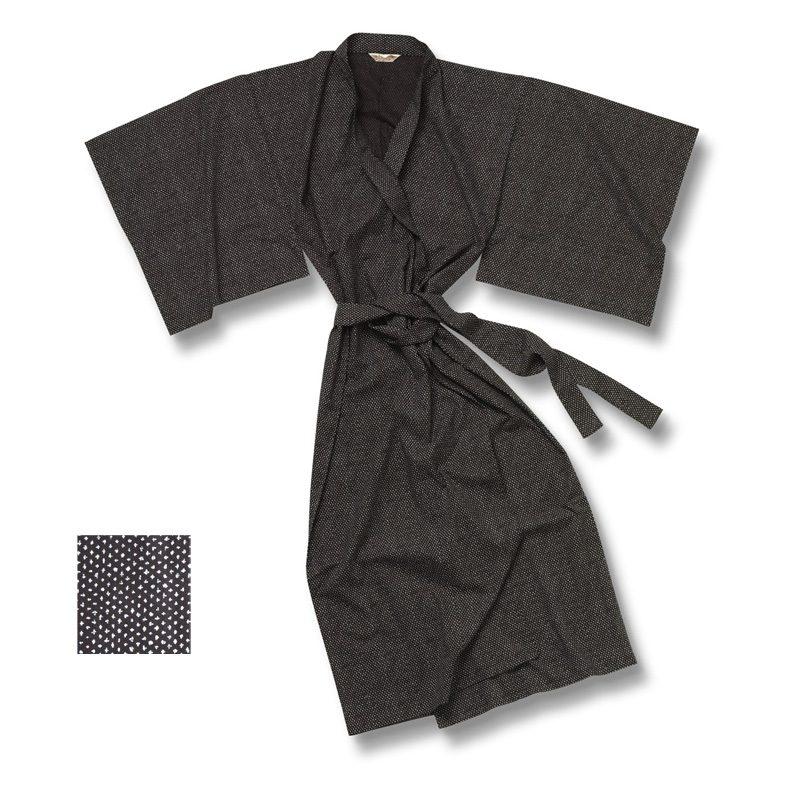 Yukata Kimono Long Chidori